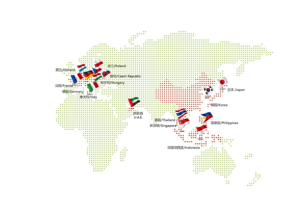 ALSCO-global-map_populated_page