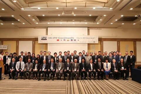 Asia Pallet System Federation 3
