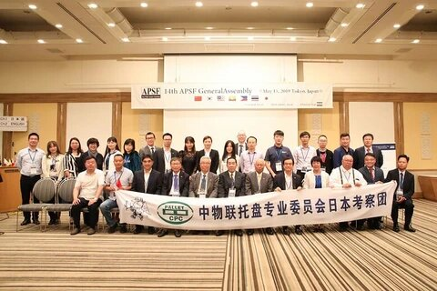 Asia Pallet System Federation 4