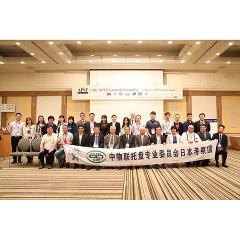 Asia Pallet System Federation