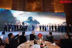 The 3rd Chinese Green Logistics Forum 10