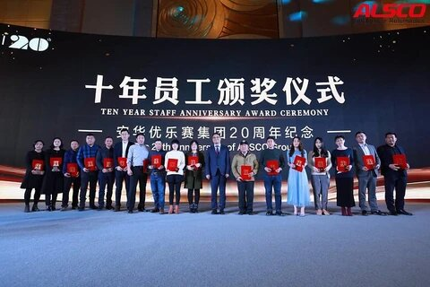 The 3rd Chinese Green Logistics Forum 12