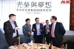 The 3rd Chinese Green Logistics Forum 3