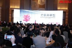 The 3rd Chinese Green Logistics Forum 8