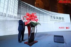 The 3rd Chinese Green Logistics Forum 9