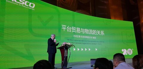 The Chinese Green Logistics Forum